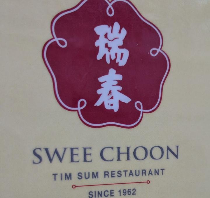 Swee Choon.jpg