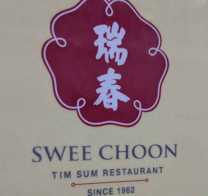 Swee Choon.jpg