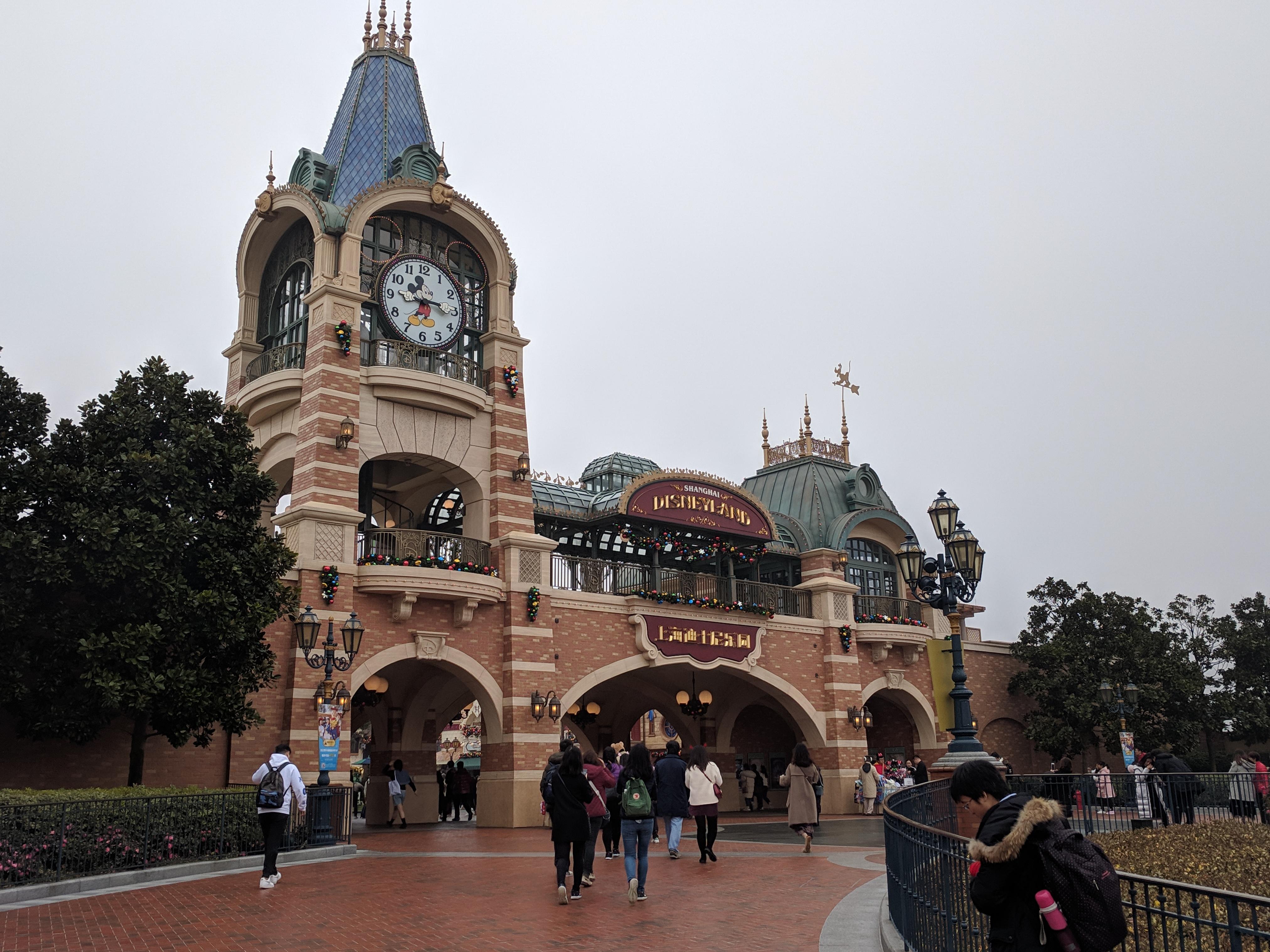 Disney entrance.jpg