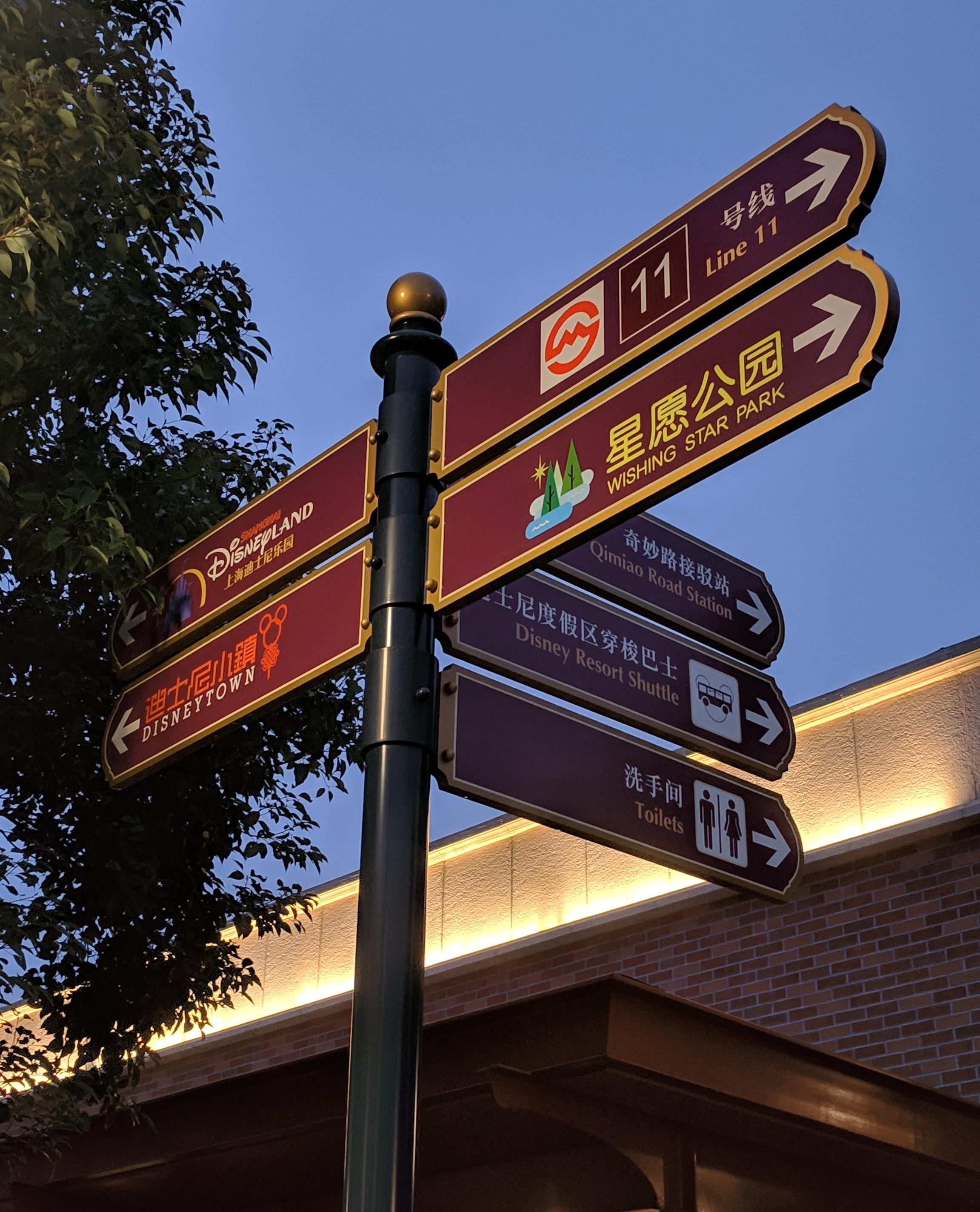 Disney sign.jpg