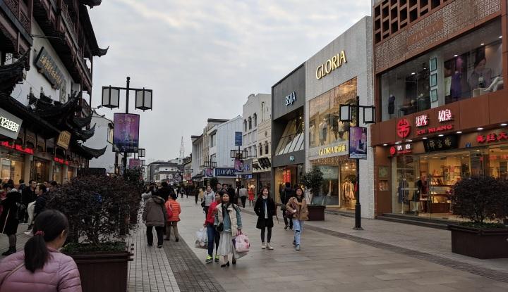 Guan Qian Shopping Street.jpg