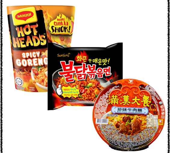 Instant (noodles) gratification