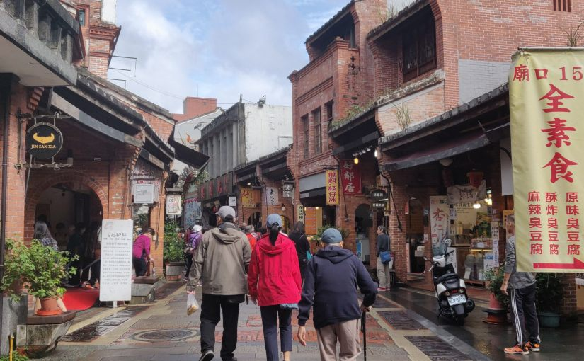 Shenkeng Old Street – a gem on the outskirts of Taipei